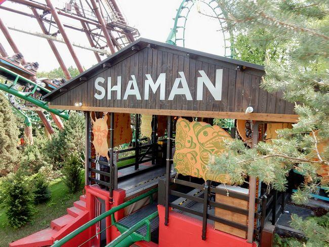 Shaman, novità 2017 di Gardaland