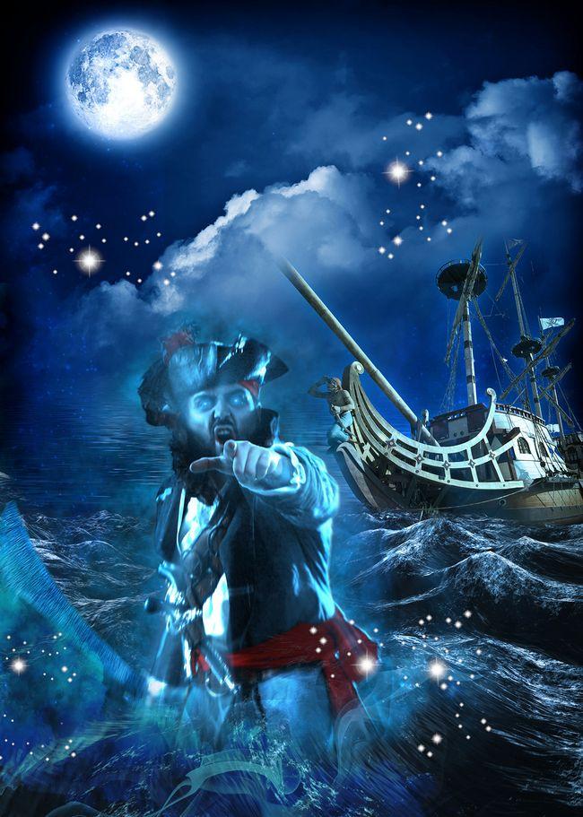 Gardaland novità 2018, dark ride I Corsari: La vendetta del fantasma